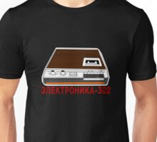 Elektronika-302 Soviet Tape Player Unisex T-Shirt