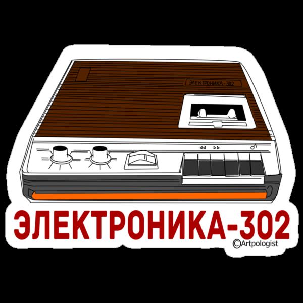 Elektronika-302 Soviet Tape Player by Daniel Gallegos