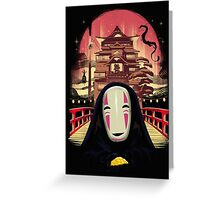 Welcome to the Magical Bath House Greeting Card