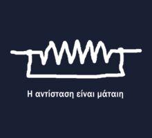 Η αντίσταση είναι μάταιη - Greek T Shirt Baby Tee