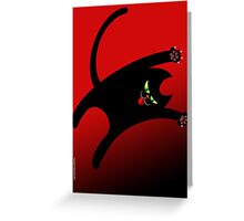 NINJA CAT 1 Greeting Card