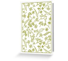 Gum Doodles Lime on White - for cards Greeting Card