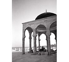 Gaza Palestine Photographic Print