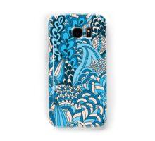 Quality Wonderful Glamorous Productive Samsung Galaxy Case/Skin