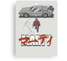 Back to the Future - Akira (Marty Mcfly) Canvas Print