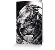 Garrus Portrait in Charcoal 2 - Print Greeting Card