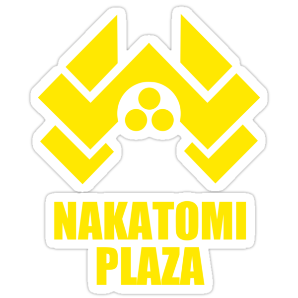 NAKATOMI PLAZA by superedu
