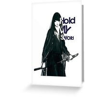Hold my sword Greeting Card