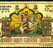 Stamps of Moskow Viktor M. Vasnetsov by Adam Asar