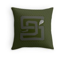 House Pillow: great ambition Throw Pillow