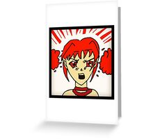 Steam girl Greeting Card