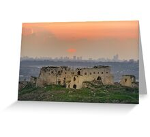 Turkish fortress at the Valley of Afek Greeting Card