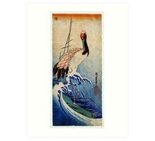 crane in waves 1835 Art Print