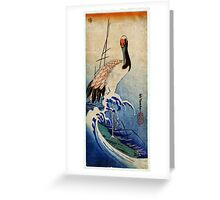 crane in waves 1835 Greeting Card