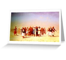 egyptian recruits crossing the desert Greeting Card