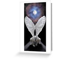 Nineteen of Air Greeting Card