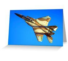 Israeli Air force (IAF) Fighter jet F-15I (Raam) in flight Greeting Card