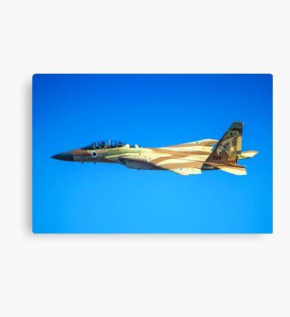 Israeli Air force (IAF) Fighter jet F-15I (Raam) in flight Canvas Print
