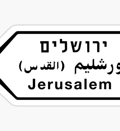 Jerusalem, Road Sign, Israel Sticker