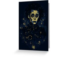 Scarry Night Greeting Card