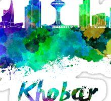 Khobar skyline in watercolor Sticker