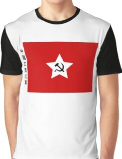 China, Chinese, Old China, Communism, Chinese Workers & Peasants, Red Army Flag, Communist Graphic T-Shirt