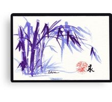 Now and Zen - Original Plein Air Bamboo drawing/painting at Huntington Library and Gardens Canvas Print