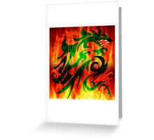 DRAGON RAMPANT Greeting Card