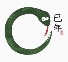Snake Year Ensō Kids Clothes