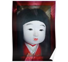 Japanese Doll Poster