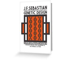JF SEBASTIAN GENETIC DESIGN - Blade Runner Greeting Card