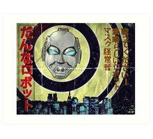 Fight! Super Robot Art Print