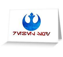 Rebel Alliance: Rebel Spy Greeting Card