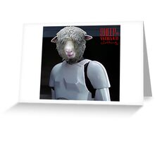 Laugh it up fuzzball Greeting Card