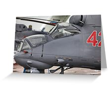 attack helicopter Greeting Card