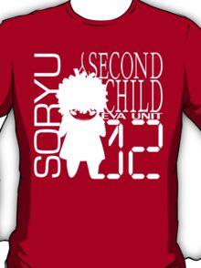 Second Child T-Shirt