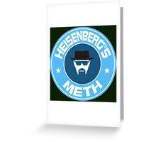 Heisenberg's Meth Greeting Card