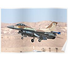 Israeli Air Force (IAF) F-16C (Barak) Fighter jet in flight Poster