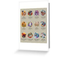 Dinosaur Astrology Chart Greeting Card