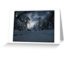 """ Sub Zero "" Greeting Card"