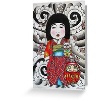 Ichimatsu ningyo, maneki neko and daruma doll  Greeting Card