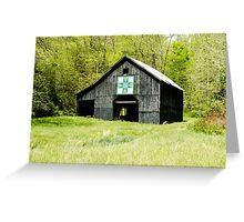 Kentucky Barn Quilt - Darting Minnows Greeting Card