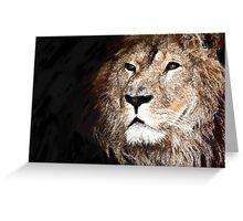 Victorious Lion Greeting Card