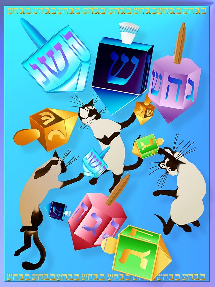 Delightful Dreidels Poster by Lotacats