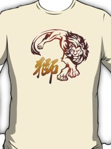 Lion tribal tattoo with Chinese character T-Shirt