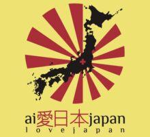 Japan Baby Tee