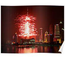 TV Tower Firework Poster