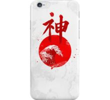 Japanese Symbol iPhone Case/Skin