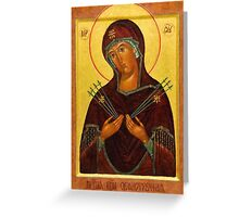 Eastern Orthodox Iconography the mother Greeting Card