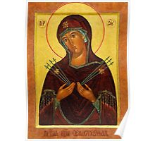 Eastern Orthodox Iconography the mother Poster